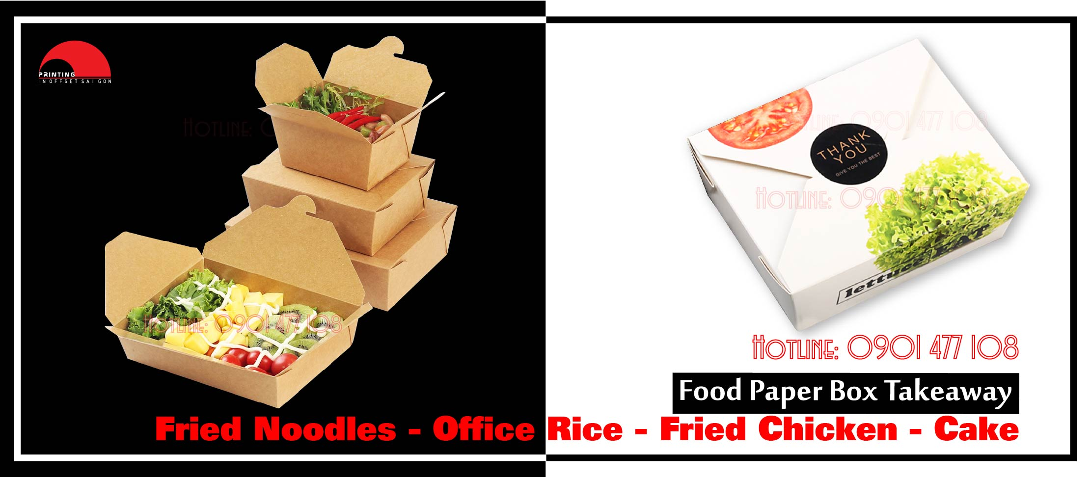 Food Paper Box Takeaway